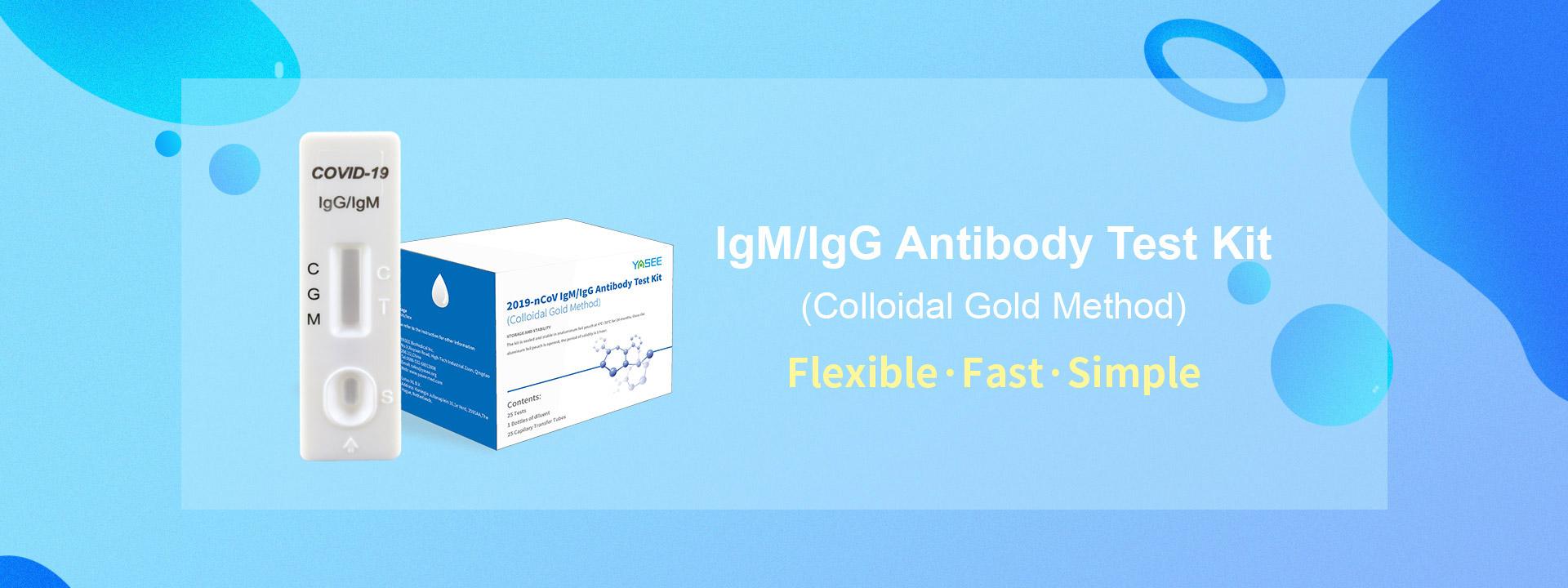 YS IgM IgG Antibody Test Kit