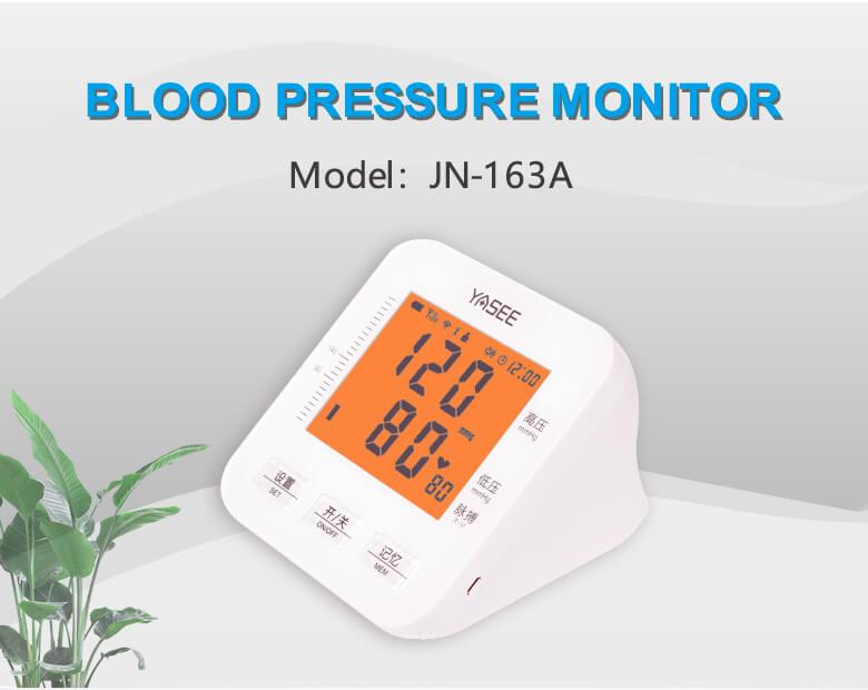 JN-163A Blood Pressure Monitor