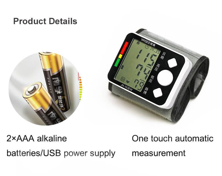 163EW-Blood-Pressure-Monitor