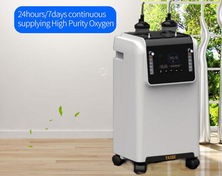 YS-801 Medical Oxygen Concentrator