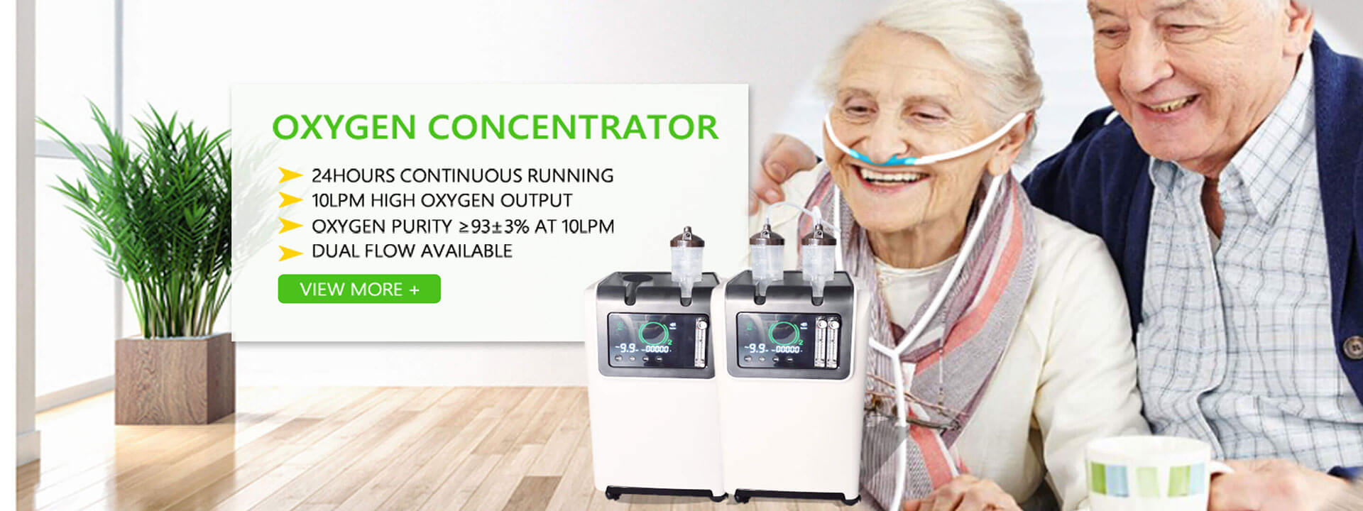Yasee-Medical-Oxygen-Concentrator-Banner